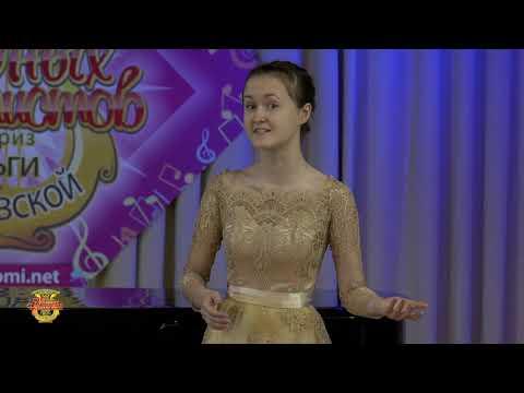 104 Тур 1. Галкина Екатерина, 15 лет, г. Санкт-Петербург