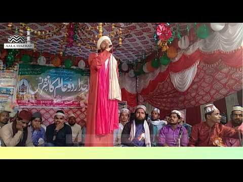 Mufti Gulfam Sahab Rampuri__नौजबान इबरत हासिल करे __ Part 2@03-03-2018 Dehli India