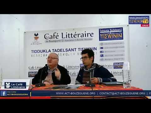 Rencontre avec OUSSALEM MOHAND OUAMAR - SRID