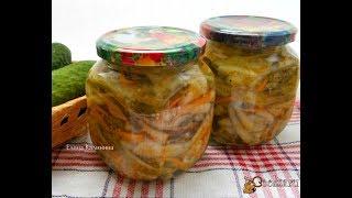 Заготовка овощей  Салат из огурцов по корейски на зиму