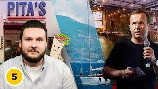 Открываем офис в Крыму | Интервью с ресторатором Ферма Бенуа | Самая вкусная шаверма в Питере Pita's