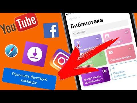 Как скопировать видео на айфоне