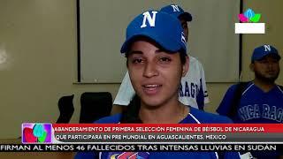 Multinoticias | Embanderan Primera Selección Femenina de Béisbol de Nicaragua
