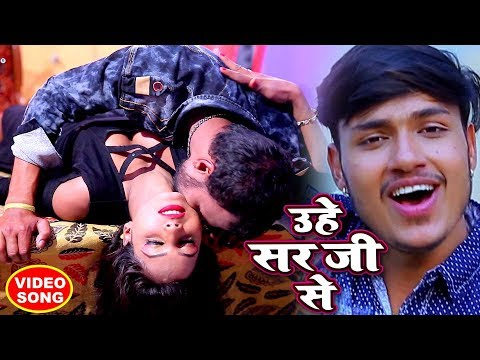 NEW BHOJPURI VIDEO SONGS 2018 - Uhe sir ji se - Raja - Dulha Sharabi - Superhit Bhojpuri Hit Songs