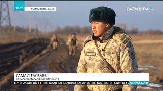 Қазақ-Қырғыз шекарасын демаркациялау туралы шарт заңды күшіне енді