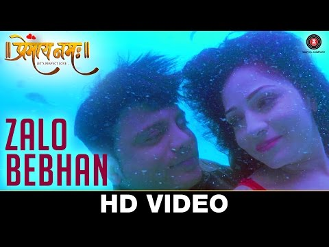 Zalo Bebhan - Premay Namah Marathi Movie Mp3 Video Song Download