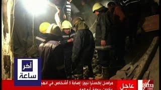 شاهد.. اللقطات الأولى لحادث انهيار 3 عقارات في بولاق أبو العلا