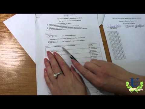Консультация по комплексному экзамену для иностранных граждан