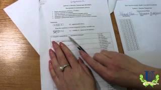 видео Сертификат иностранного гражданина