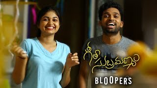 Geetha Subramanyam || Telugu Web Series - Bloopers