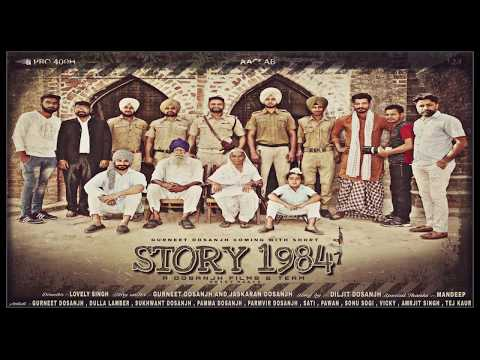 STORY 1984| DOSANJH FILMS | GURNEET DOSANJH