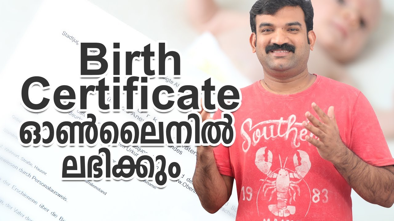 how to get birth certificate online only in kerala youtube how to get birth certificate online only in kerala aiddatafo Image collections