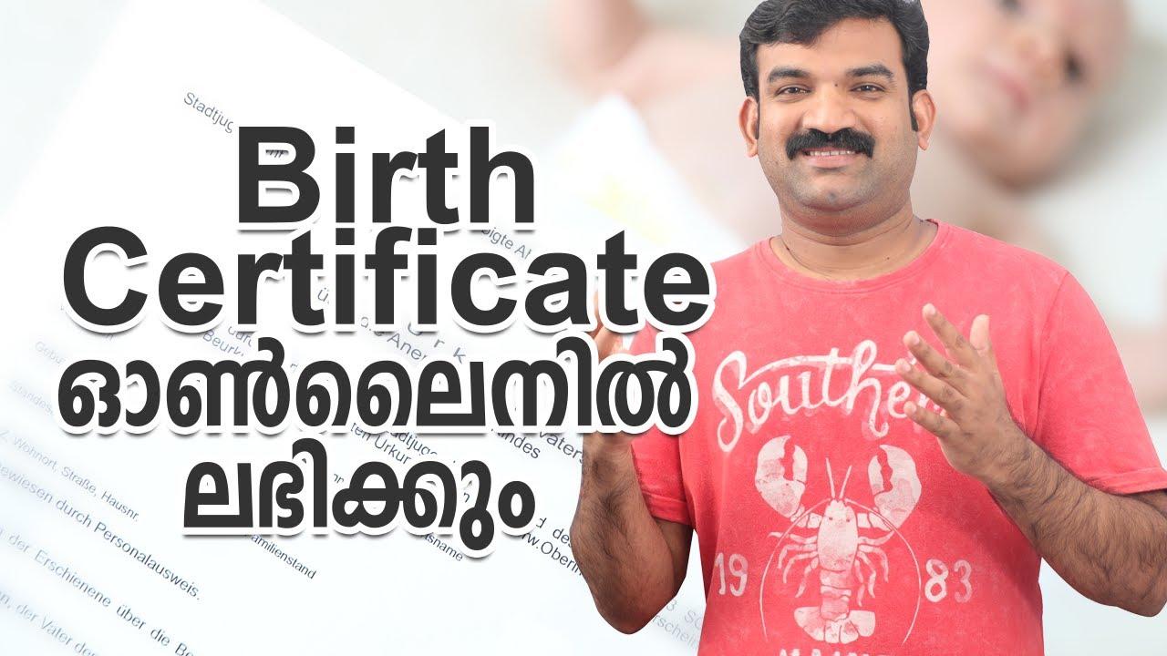 Free Resume 2018 Get My Birth Certificate Online Free Resume