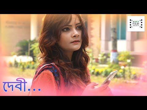 Debi by Adnan Ashif || Music Video || KUET...