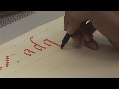 How To Start Writing Calligraphy Youtube