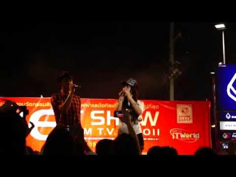 Pum3 SiamTV Chiangmai 011153 เพลง AF theme with Ben