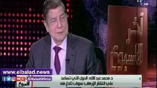 محمد عبد اللاه يوضح دور الجماعات الإسلامية منذ الستينيات.. فيديو