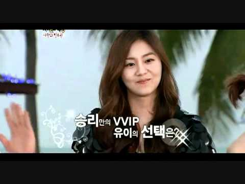 UEE rejects Seungri eng sub
