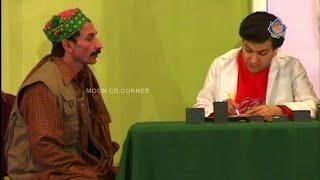 Hussan Tera Ishq Mera New Pakistani Stage Drama Full Comedy Show