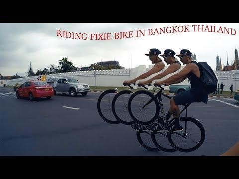 Jaoa Danaikrit  Fixie Boi in Bangkok ปั่นจักรยานฟิกเกียร์ ซิ่งในกรุงเทพ