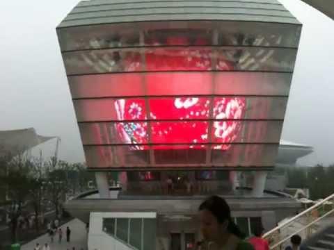 Taiwan Pavilion in Shanghai World Expo 2010