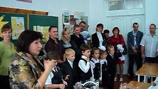 Перший урок у Побузькій школі