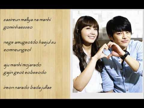 [sing along] Seo In Guk & Jung EunJi- All for you @ Reply 1997 OST