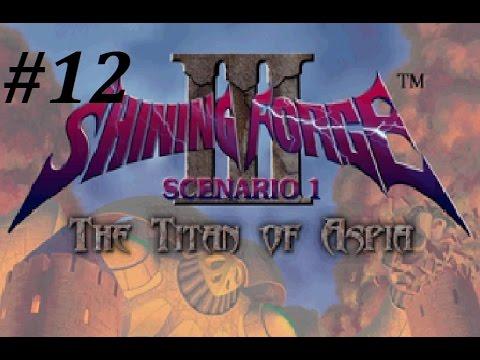 Shining Force 3 (Scenario 1) Walkthrough (12) The Cargo Hold