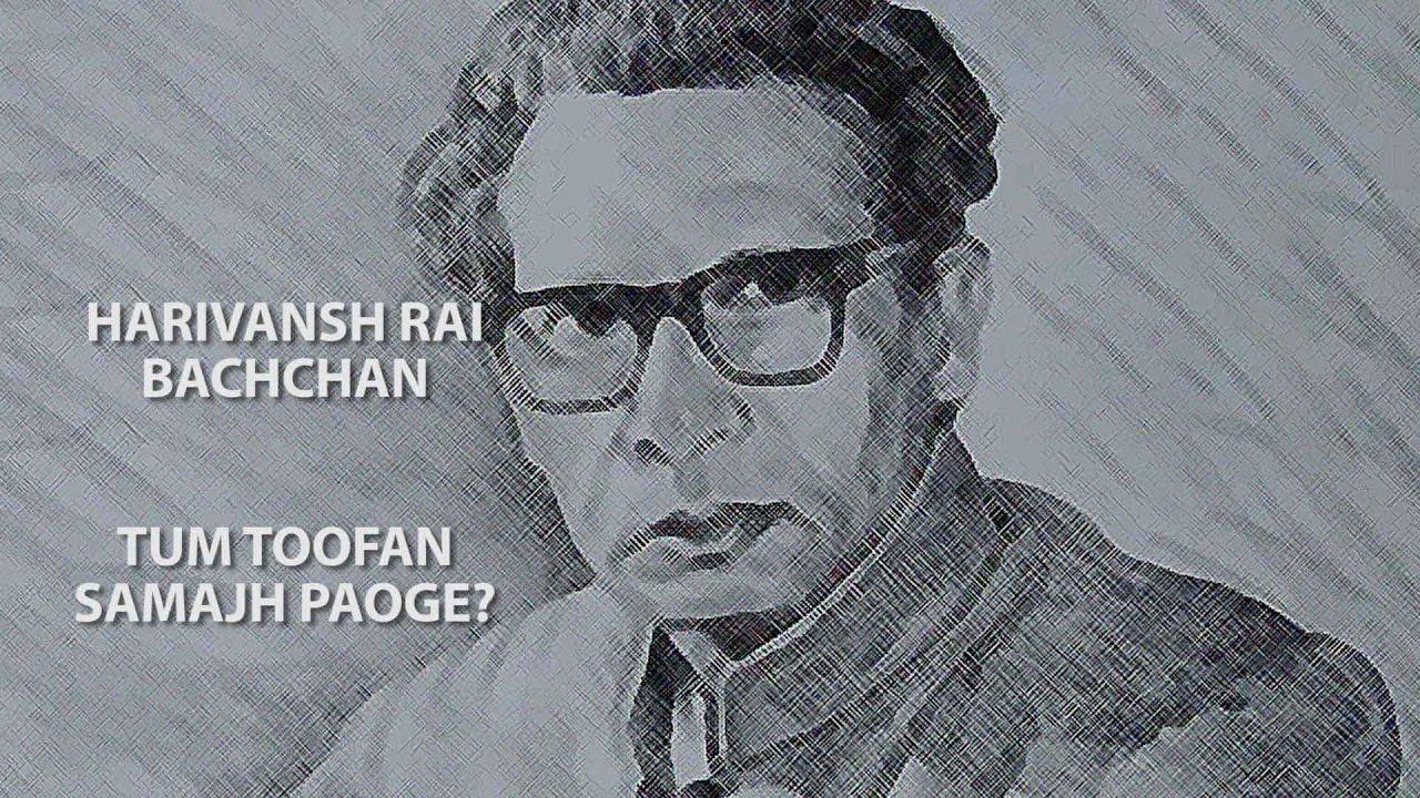 HARIVANSH RAI BACHCHAN - TUM TOOFAN SAMAJH PAOGE? (HINDI ...