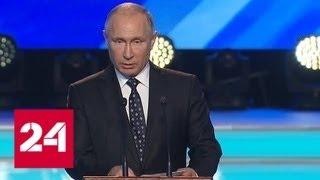 Владимир Путин отметил успехи военной разведки РФ в Сирии - Россия 24