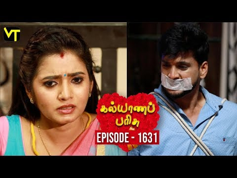 Kalyana Parisu Tamil Serial Latest Full Episode 1631 Telecasted on 13 July 2019 in Sun TV. Kalyana Parisu ft. Arnav, Srithika, Sathya Priya, Vanitha Krishna Chandiran, Androos Jessudas, Metti Oli Shanthi, Issac varkees, Mona Bethra, Karthick Harshitha, Birla Bose, Kavya Varshini in lead roles. Directed by P Selvam, Produced by Vision Time. Subscribe for the latest Episodes - http://bit.ly/SubscribeVT  Click here to watch :   Kalyana Parisu Episode 1629 https://youtu.be/uYpTDvpR8DA  Kalyana Parisu Episode 1628 https://youtu.be/OeVV8RS_lyM  Kalyana Parisu Episode 1627 https://youtu.be/u_lkCe1mMZ8  Kalyana Parisu Episode 1626 https://youtu.be/RVZSSIJRUUU  Kalyana Parisu Episode 1624 https://youtu.be/sOapoJ2GxoY  Kalyana Parisu Episode 1623 https://youtu.be/55QGBsAnHNg  Kalyana Parisu Episode 1622 https://youtu.be/W9Ch7DHho_g  Kalyana Parisu Episode 1620 https://youtu.be/_j7nr11f2sU  Kalyana Parisu Episode 1619 https://youtu.be/9kHmX7ik0Dk  Kalyana Parisu Episode 1618 https://youtu.be/Rcn5rRtH_MI  Kalyana Parisu Episode 1617 https://youtu.be/jUHkTIofUVw    For More Updates:- Like us on - https://www.facebook.com/visiontimeindia Subscribe - http://bit.ly/SubscribeVT