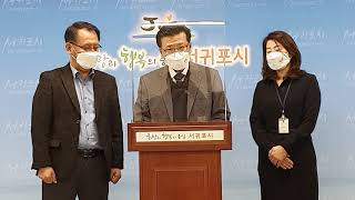[뉴스N제주]박현수 서귀포의료원장, 서귀포의료원 의료서…