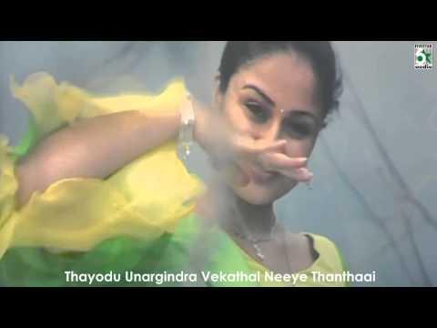 Kadhal Yenbathu  From Oru Kalluriyin Kathai | Arya | Sonia Agarwal | Yuvan Shankar Raja