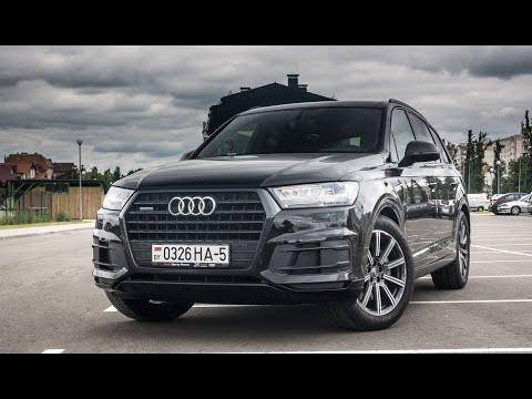 Audi Q7 2019. Отзыв владельца. Сравнение с другими автомобилями. Плюсы и минусы. Стоит ли покупать?