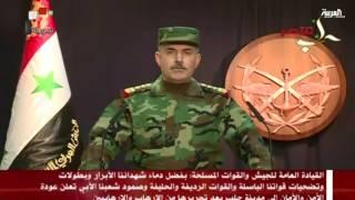 النظام يعلن سيطرته على كامل مدينة حلب