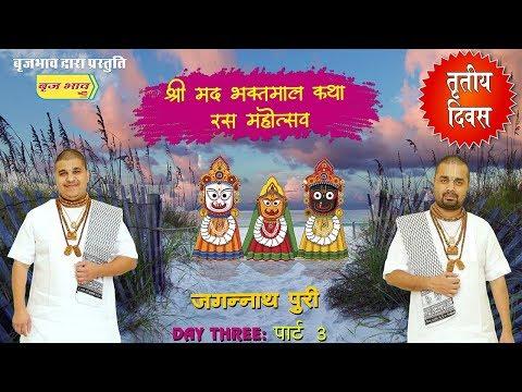 Video - https://youtu.be/3pkHmo9TkVw     जय श्री राम। वासुदेव सर्वं।