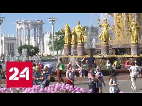 Москвичи определят, каким должен быть музей ВДНХ - Россия 24