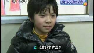 宇野昌磨 Shoma Uno
