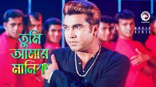 Video Tumi Amar Manik | Bangla Movie Song | Manna | Nishi | Amit Hasan download MP3, 3GP, MP4, WEBM, AVI, FLV Juli 2018