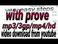 Video Download From Youtube | Very Easy Steps | Mp3/3gp/mp4/hd| Download To Direct Gallery