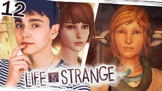WYPADEK SAMOCHODOWY!? - Life is Strange #12