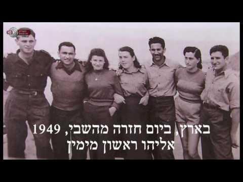 מורשת קרב ניצנים - סיפורו של הקרב על קיבוץ ניצנים שהתחולל במלחמת השחרור