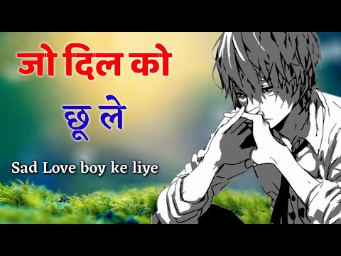 Khesari Lal New Sad song Bhojpuri WhatsApp status