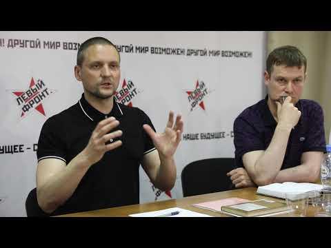 Сергей Удальцов об