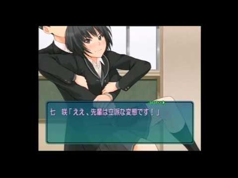 Amagami Ai Nanasaki Embarrassing Scene in the Hallway