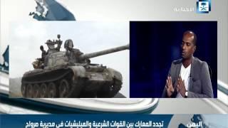 عبد الفتاح غلاب: الوضع الإنساني كارثي في ضل نزوح مئات الأسر بصرواح