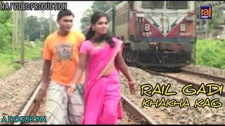 RAIL GADI KHA- KHA KHAG, SANTALI HD VIDEO SONG, ALBUM,  A DOGOR NA
