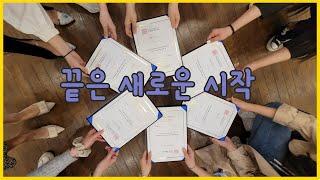 패션모델 워킹수업 (feat. 만16세)