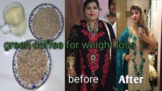 GREEN COFFEE FOR WEIGHT LOSS   Green coffee se wajan Kam kariye without gym #rubina
