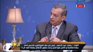 بالفيديو.. خبير أمني يكشف المسموح لهم بحضور جلسة تيران وصنافير
